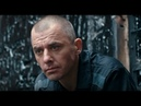 ПИЛИГРИМ 2018 смотреть трейлер фильма на канале GoldDisk онлайн