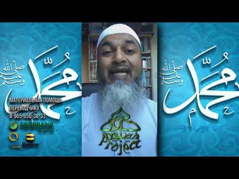 ХОЧЕШЬ ИСПОЛНЕНИЯ ЖЕЛАНИЙ ЧИТАЙ САЛАВАТЫ ПРОРОКУ Хасан Али