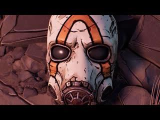 Borderlands 3 - анонс игры