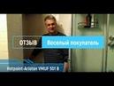 Отзыв покупателя Стиральная машина Hotpoint Ariston VMUF 501 B ВсеСтиральные com
