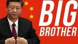 Big Brother China Edition! ColdFusion