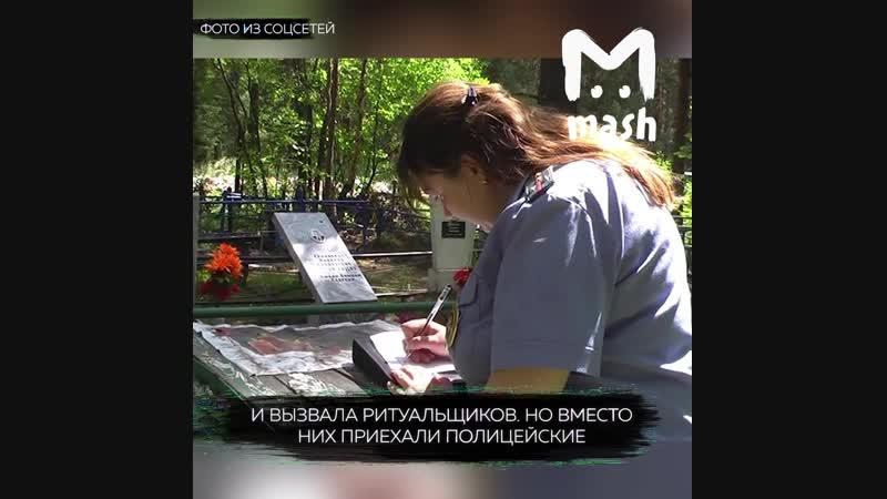 В Башкирии родственники откопали тело бабушки, не договорившись о месте захоронения