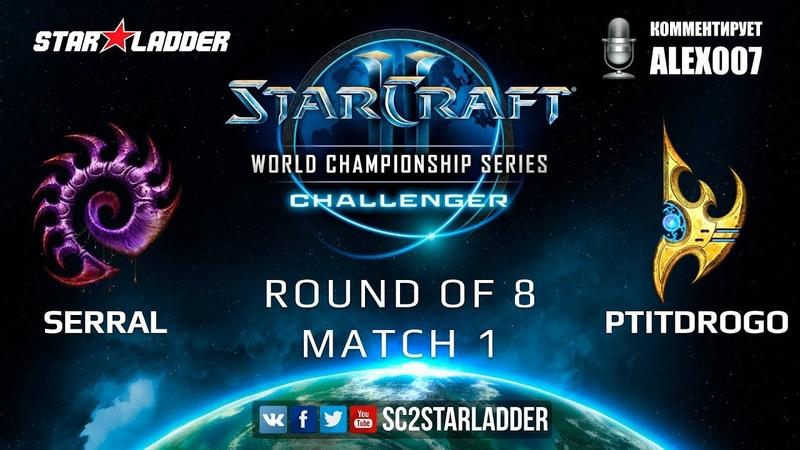 2019 WCS Summer Challenger EU Ro8 Match 1: Serral Z vs PtitDrogo P