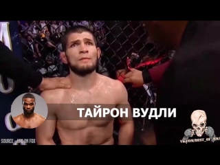 РЕАКЦИЯ ДЖО РОГАНА ТАЙСОНА И БОЙЦОВ ММА НА БОЙ ХАБИБ КОНОР UFC 229