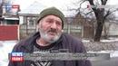 Новый год хотим встретить без войны и обстрелов, - житель прифронтового района ДНР. Опубликовано: 2 дек. 2018 г.