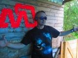 MDUS - Russian Mix 2018 - Vol.2 - Santa Barbara Edition - 18 Tracks - Jingles - NEW!!!