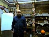 Рус Сварожич Нумерология Талисманы Обереги
