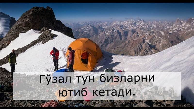 Абдужалили Куконов - Мен билан колинг
