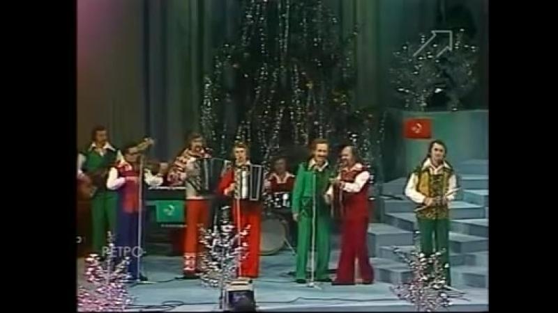 ВИА Песняры-Вологда. 1976г