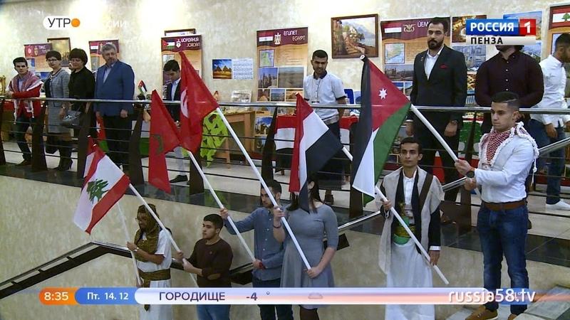 В Пензенском госуниверситете отметили День арабской культуры