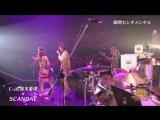 SCANDAL x Airi Suzuki (NTV HALLOWEEN LIVE 2016 - 2016.10.28)