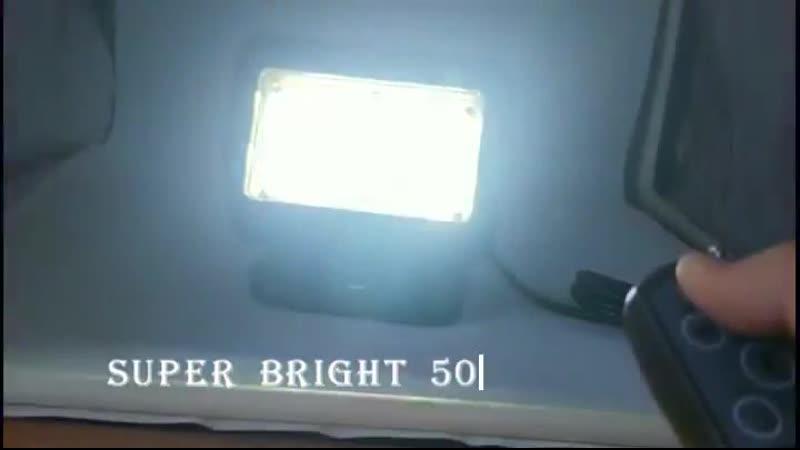 Светодиодный прожектор с дистанционным управлением 12 В 50 Вт