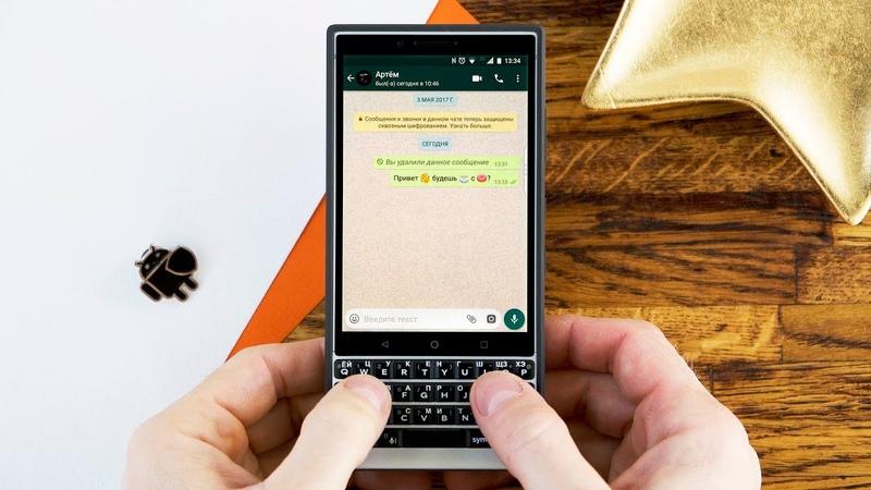 Как включить подсказки эмодзи на BlackBerry KEY2?