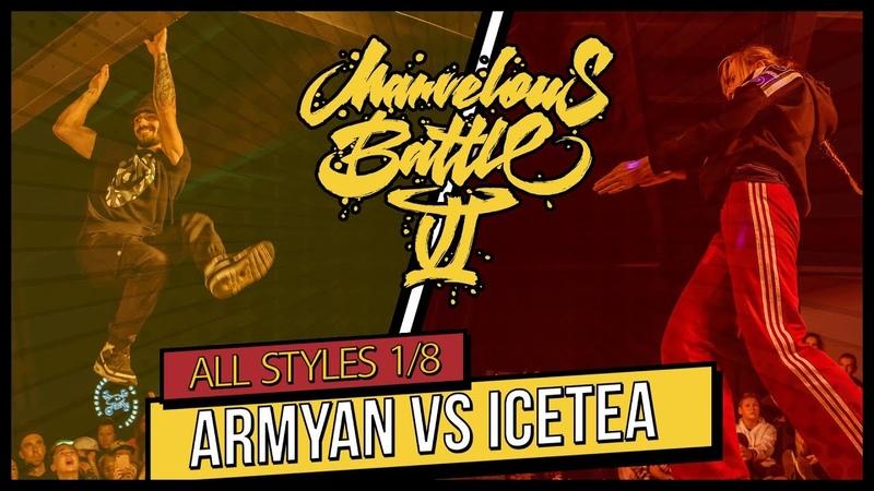Armyan VS IceTea   MARVELOUS BATTLE VI   ALL STYLES 1/8