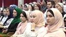 Рамзан Кадыров посетил нахский научный конгресс Этногенез и этническая история народов Кавказа