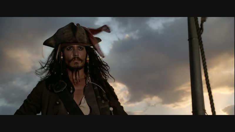 Прибытие Капитана Джека Воробья в Порт Ройял Фильм Пираты Карибского моря