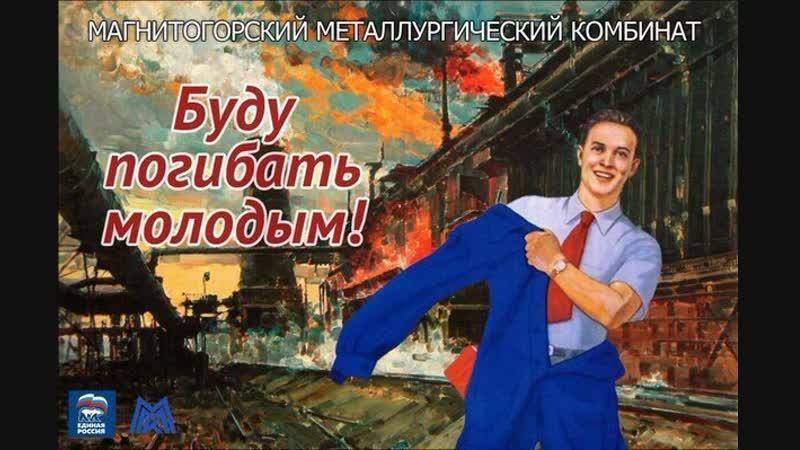 Обзор от ПР Магнитогорск Ужасы нашего городка