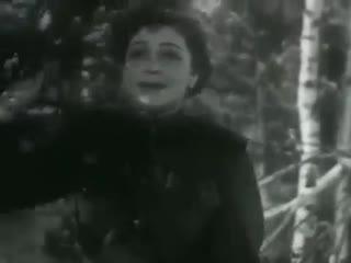 Людмила Целиковская - Песня Тони (Ой, ты быстрый ветер) - из х/ф
