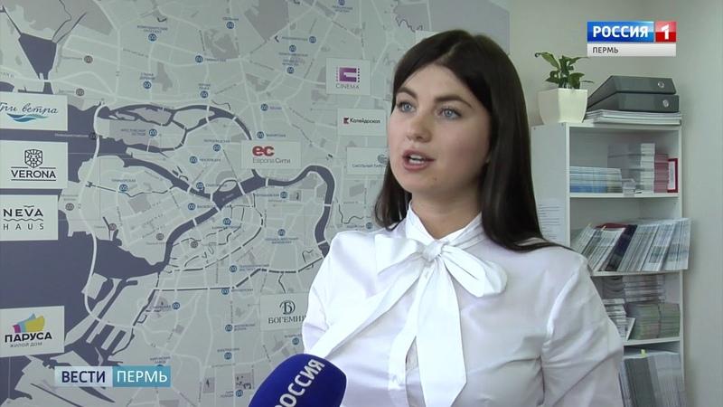 Пермякам предложили доступные квартиры в столице