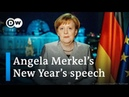 Merkel calls for unity and tolerance in New Year's speech | DW News