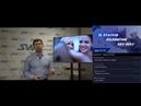 11.12.2018г. «Переход SkyWay на 13-й этап. Вопросы-ответы» Ведущий: Максим Выдро