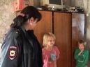 Рейд полиции по неблагополучным семьям