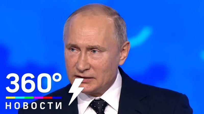 Вредно для страны. Путин о хамстве чиновников