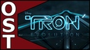 Tron: Evolution OST ♬ Complete Original Soundtrack
