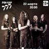 """22 марта """"MistFolk"""" в рок-баре 777"""