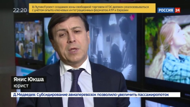 Новости на Россия 24 • Яжемать: москвичку попросили из кофейни из-за шумного ребенка