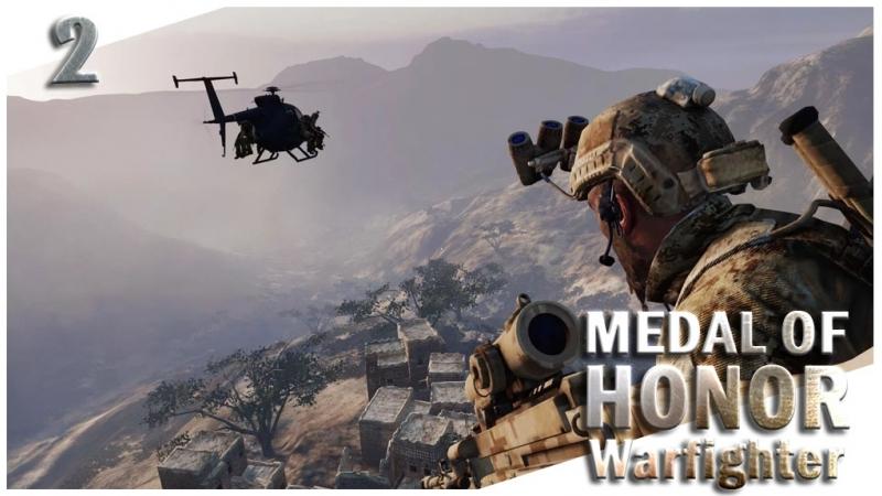 Напали на базу террористов | Medal of Honor Warfighter 2