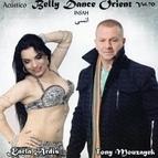 Tony Mouzayek альбом Belly Dance Orient, Vol. 70