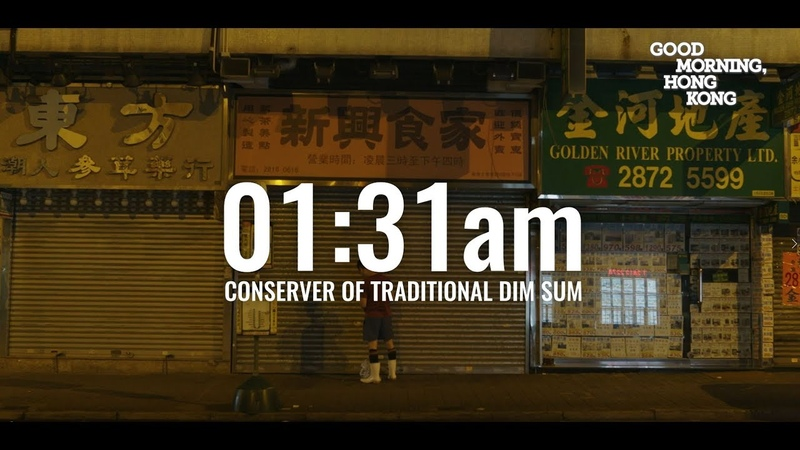 Dim sum chef wakes up at 1am to serve hungry diners