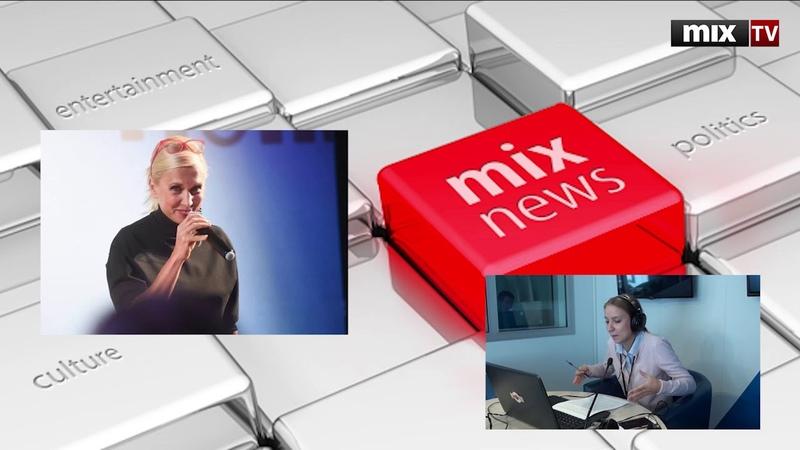Российская певица Алена Свиридова в программе Абонент доступен MIXTV