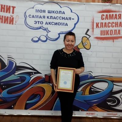 Валя Егорова