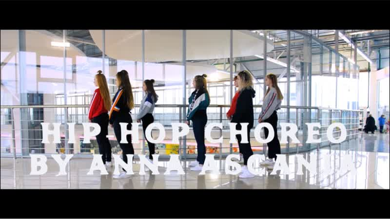 Hip Hop Choreo by Anna Ascania (J-Dance Studio)