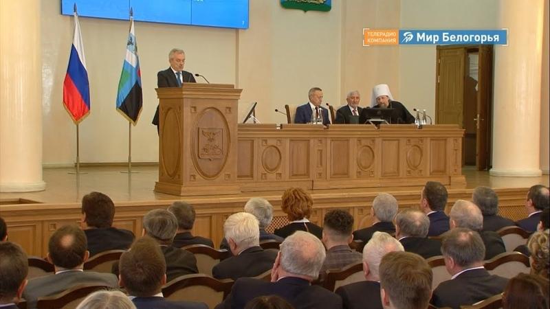 Евгений Савченко отчитался о работе правительства