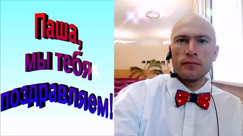 Паша Килин