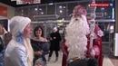 Более 20 ёлок в ТРЦ «Солнечный» зажёг Дед Мороз из Великого Устюга