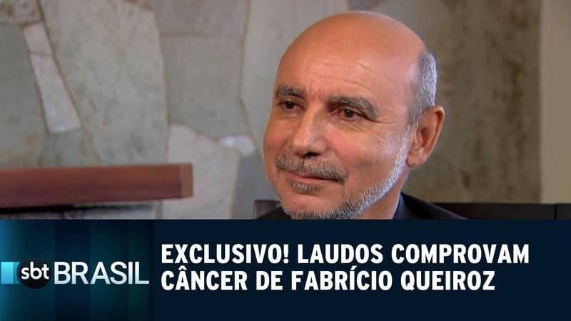 Exclusivo! SBT Brasil tem acesso a documentos médicos de Fabrício Queiroz | SBT Brasil (27/12/18)