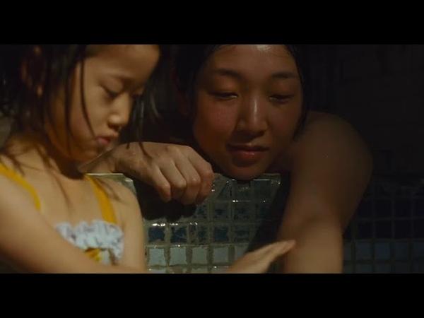 Магазинные воришки - русский трейлер японского драматического фильма (Manbiki kazoku 2018)