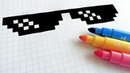 Handmade Pixel Art How To Draw Sunglasses Turn Down For What pixelart