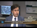 Азербайджан оптимизирует систему управления твердыми бытовыми отходами