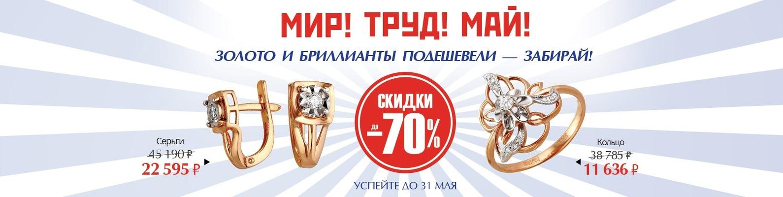 6e53560fb Белгородский Ювелирный Завод «КАРАТ»   ВКонтакте
