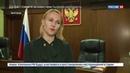 Новости на Россия 24 • Осужденный за репост студент писал диплом об экстремизме