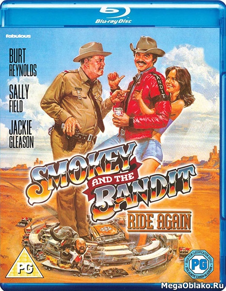 Смоки и Бандит 2 / Smokey and the Bandit II (1980/BDRip/HDRip)