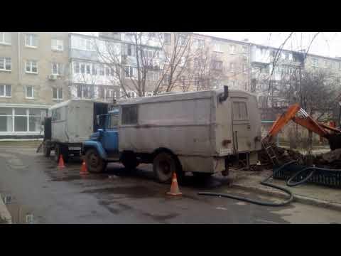 На что похожеУзнаете местность) бердянск