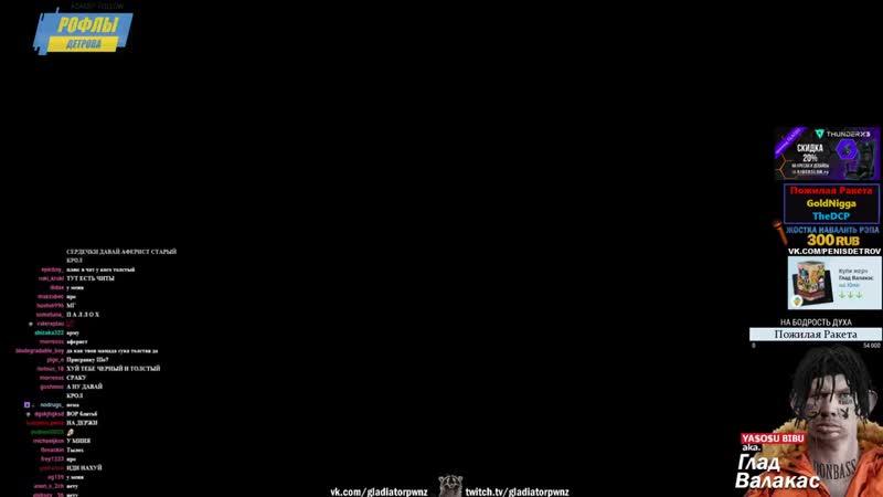 [Рофлы Детрова] Валакас Смотрит Видео НЕКСИЯ СПУСТЯ 10 ЛЕТ