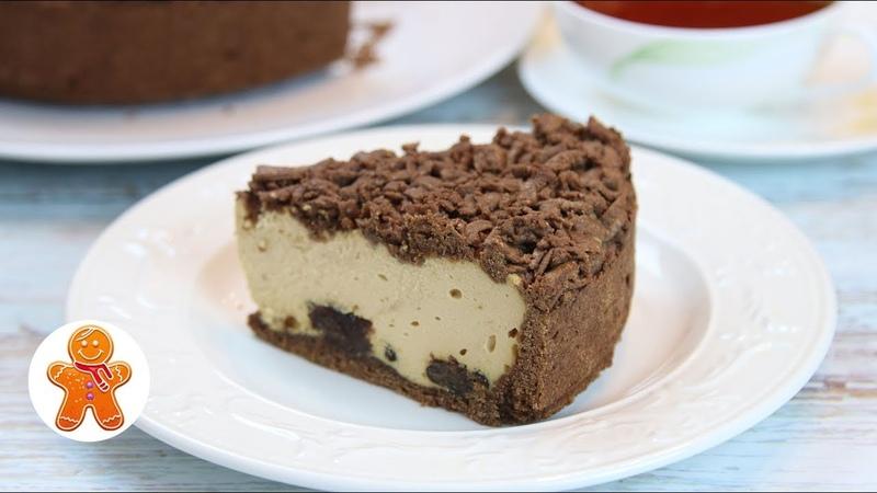 Творожный Пирог Карамельный Сырник