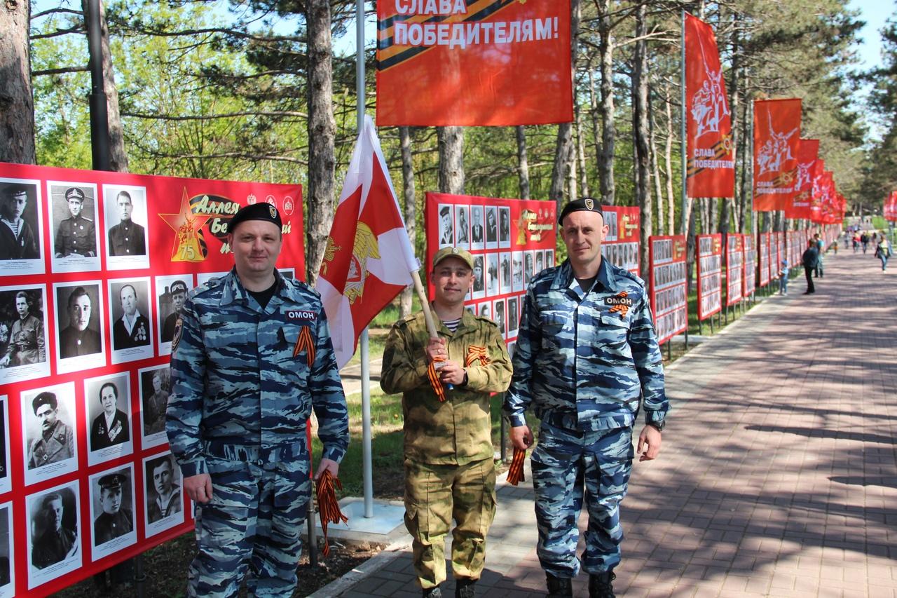 Сотрудники Росгвардии присоединились к Всероссийской  акции «Георгиевская лента».